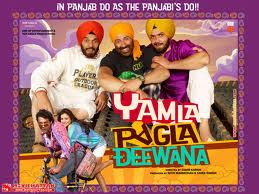 Main Jat Yamla Pagla Deewana Mp3 Song Download